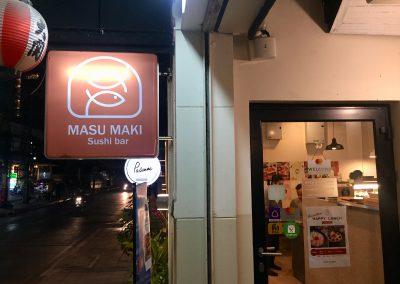 Masu Maki Sushi Bar